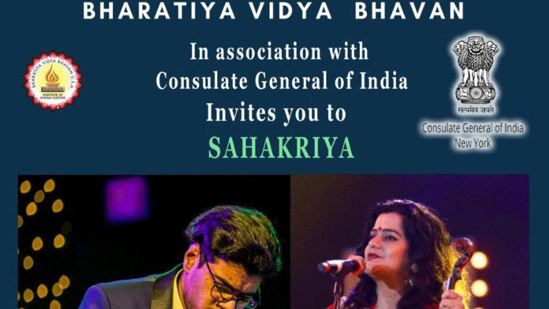 Sunita Bhuyan - Sahakriya