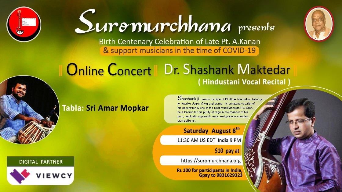 Suromurchana presents - Dr. Shashank Maktedar