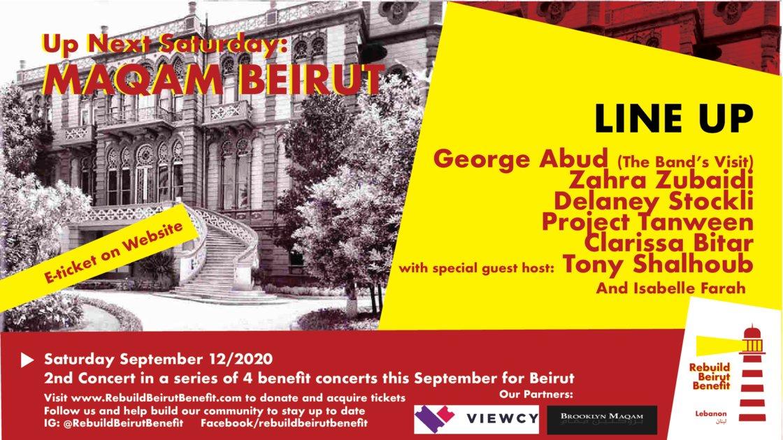 REBUILD BEIRUT | Maqam Beirut