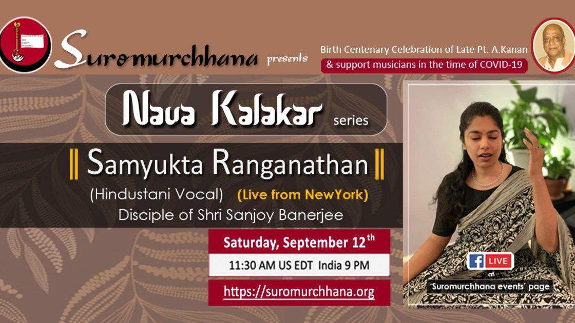 Nava Kalakar Series- Samyukta Ranganathan