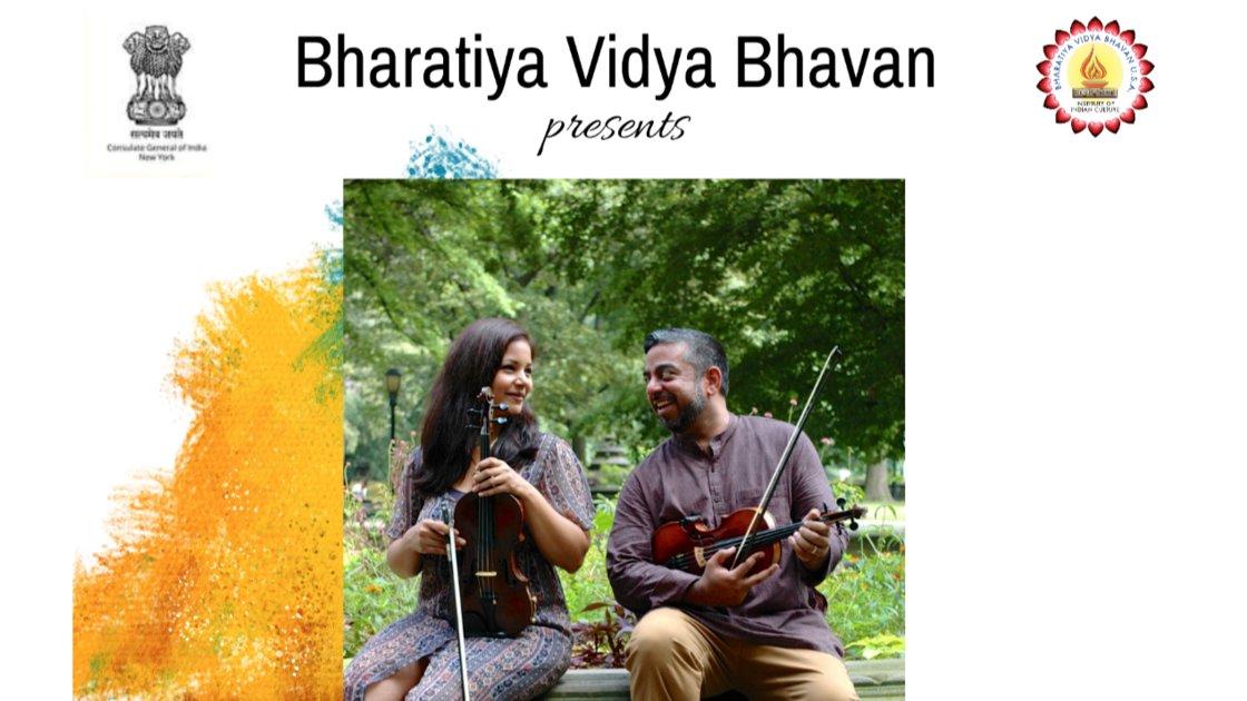 Arun Ramamurthy & Trina Basu
