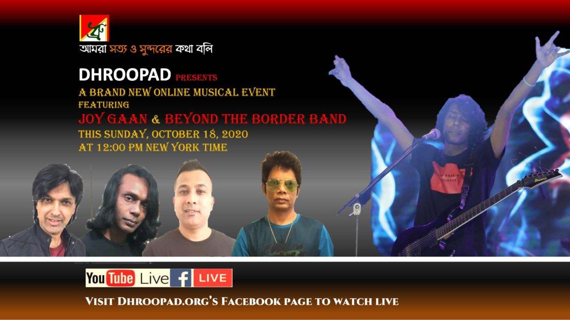 "Dhroopad Presents The Bands:  ""Joygann""  and ""Beyond the Border"""