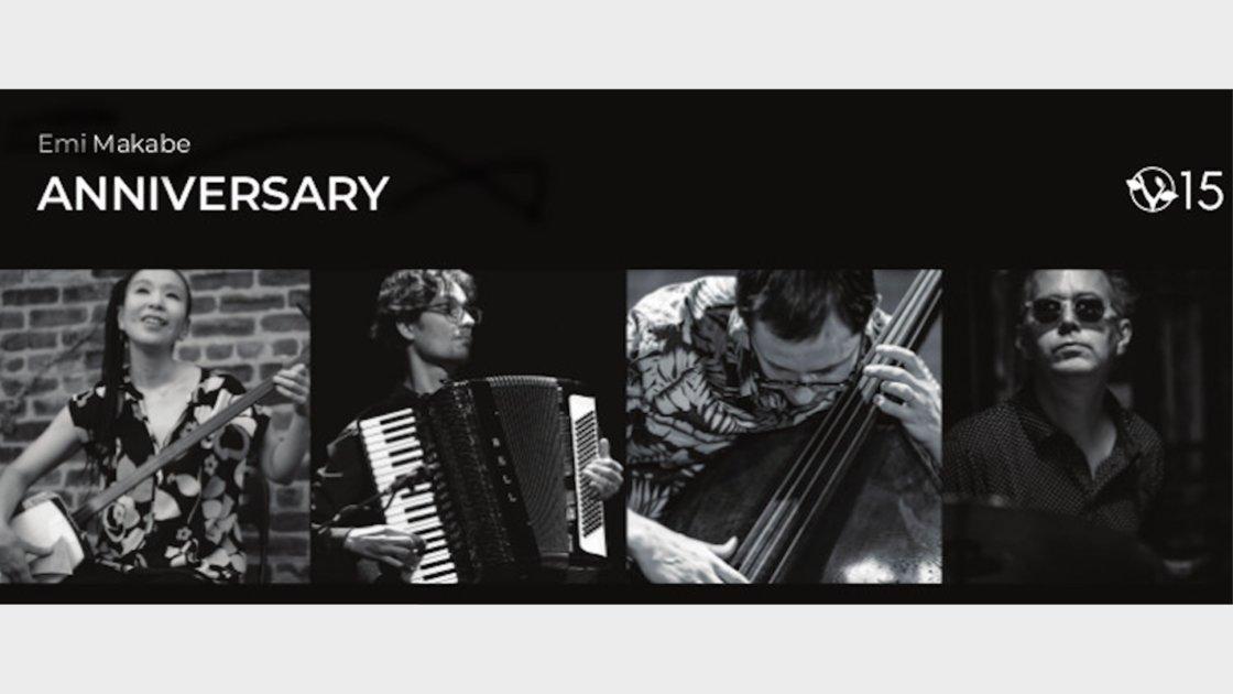 "Emi Makabe ""Anniversary"" Album Release Concert"