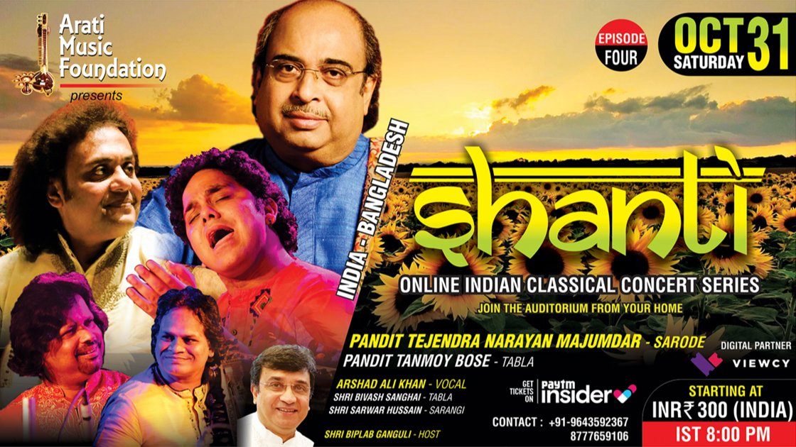 SHANTI - EP 4 : Pandit Tejendra Narayan Majumdar (Sarode) II Arshad Ali Khan (Vocal) II INDIA-BANGLADESH