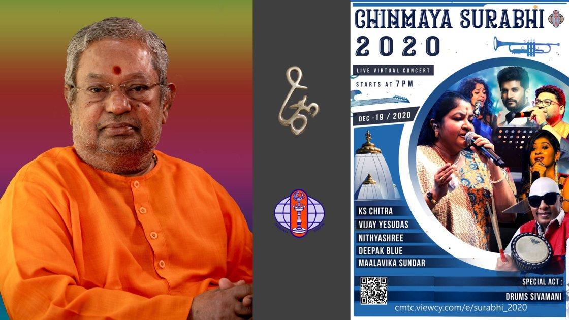 Surabhi 2020 - a Chinmaya Mission TriState Center event