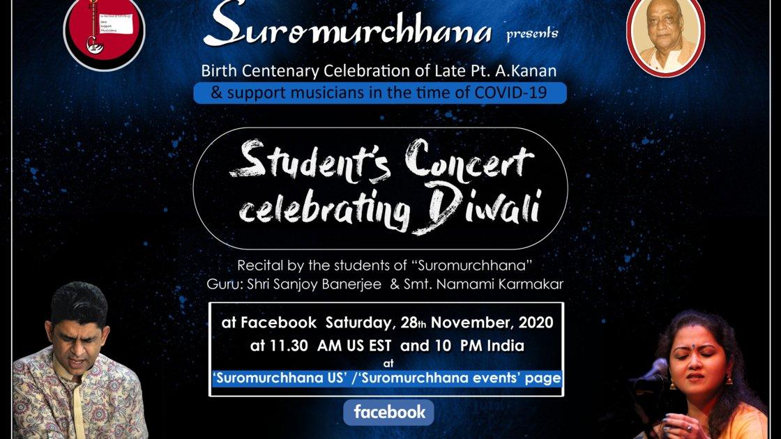 Suromurchhana's Online student recital