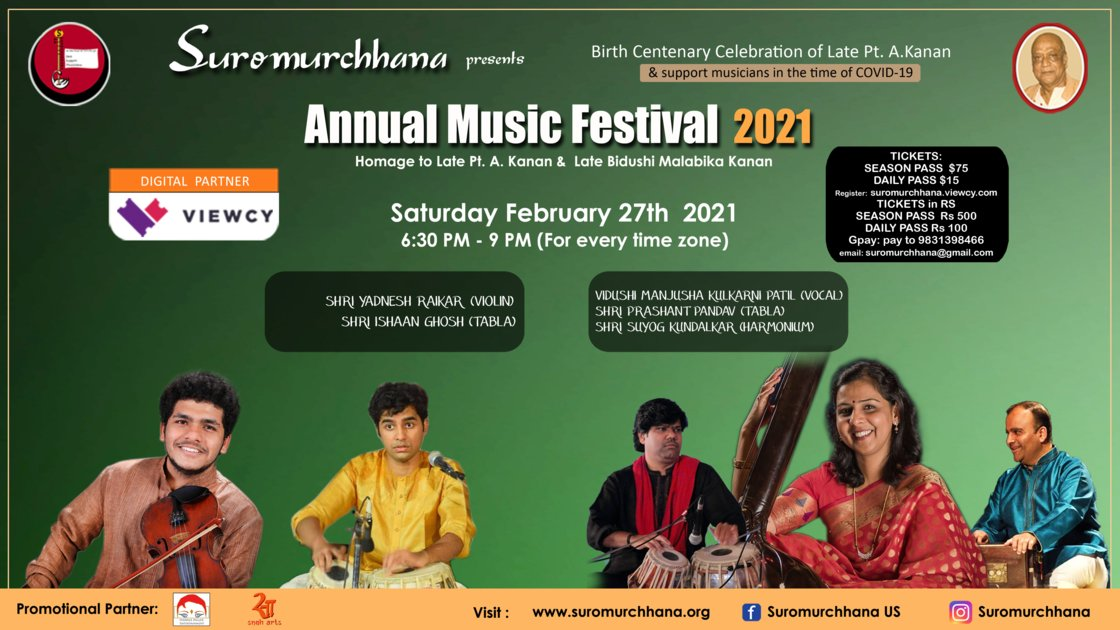 Session 4 - Annual Music Festival 2021