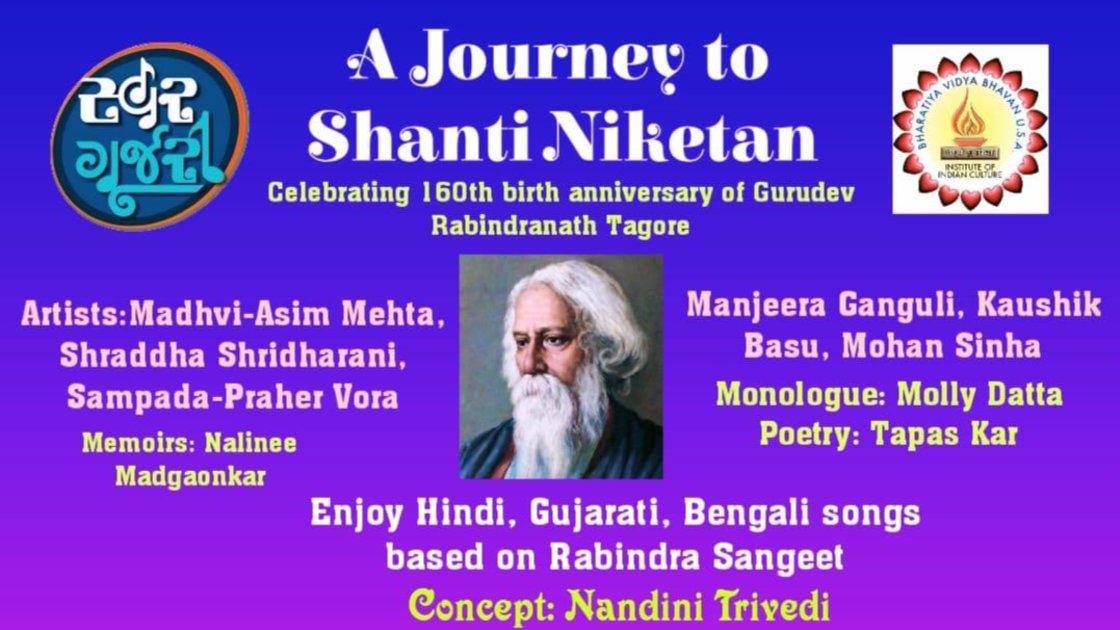 A Journey to Shanti Niketan