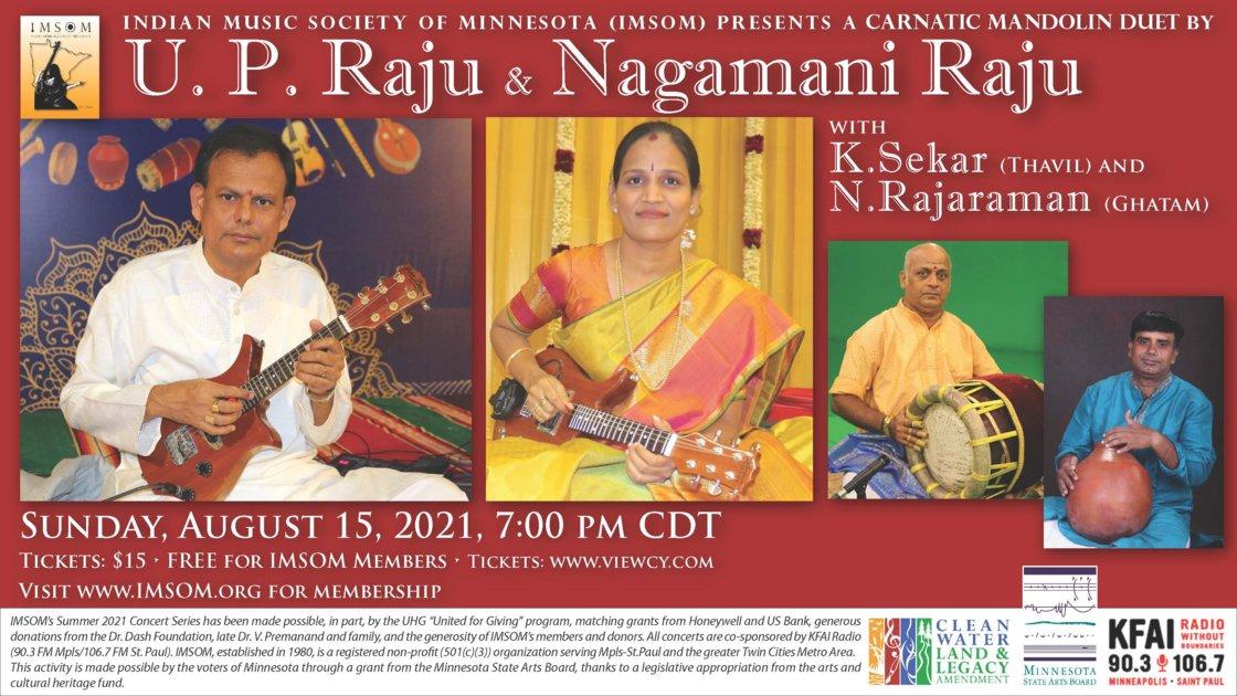 Carnatic Instrumental - Mandolin UP Raju and Nagamani Raju