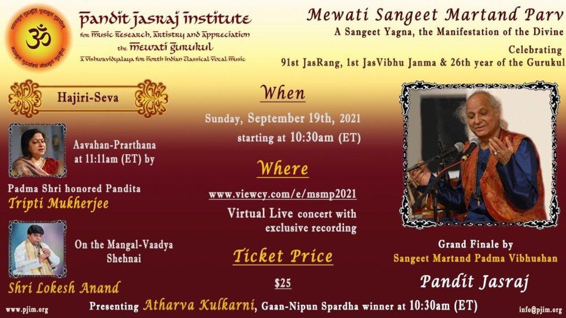 Mewati Sangeet Martand Parv 2021
