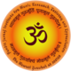 Pandit Jasraj Institute